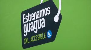 guagua1